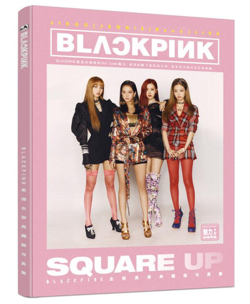 Kpop Fashion Group BLACKPINK HD Photos Magazine Album KPOP Fans