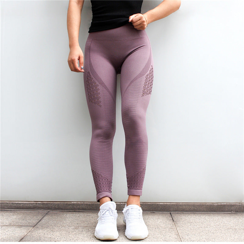 Astoria Seamless Full Length Legging - Plum