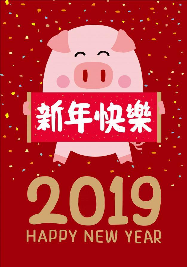 Happy Chinese New Year 2018 - MillionParcel