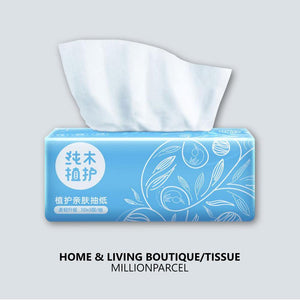 【12 Pack】3Ply Facial Tissue - millionparcel
