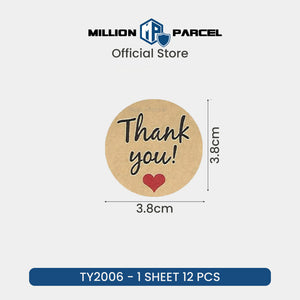 Sticker for Thank You / Handmade / For You - MillionParcel