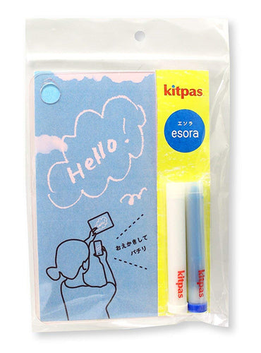KITPAS Creative Esora Set