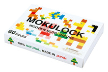 Load image into Gallery viewer, MOKULOCK Kodomo 60 Pieces