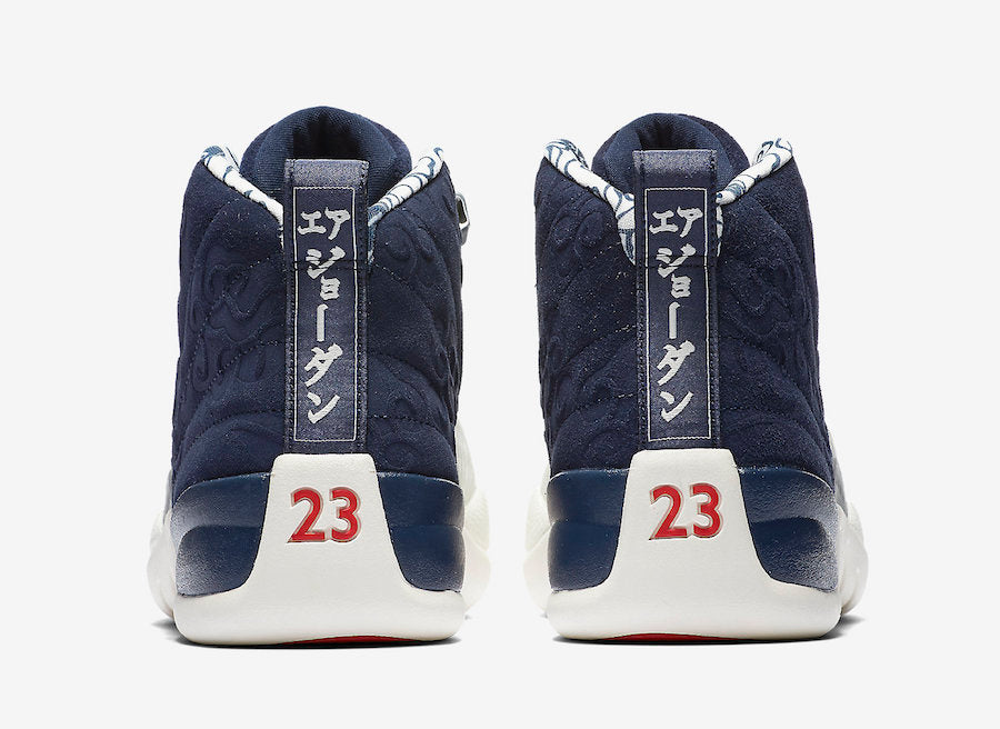 Air Jordan 12 Retro 'International Flight'