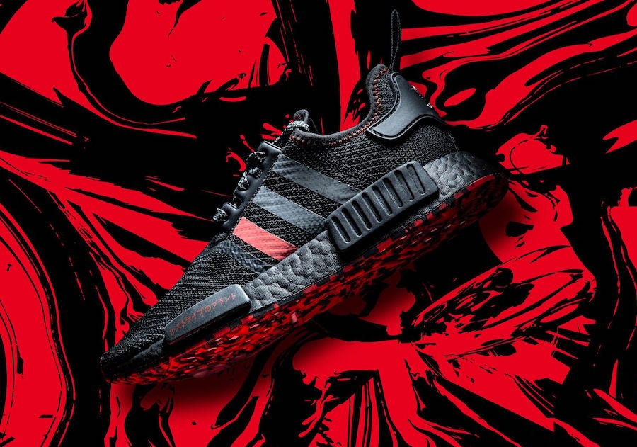 4e87622068 Release Date  Shoe Palace x Adidas NMD R1 25th Anniversary - Sneakest