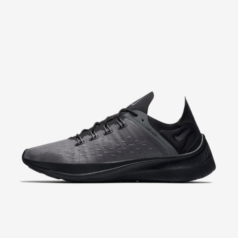 Nike EXP-X14 'Black/Charcoal Grey'