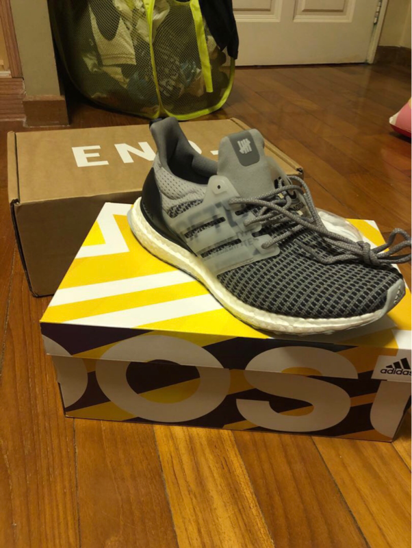 630d1781577f Adidas X Undefeated Ultra Boost - Sneakest