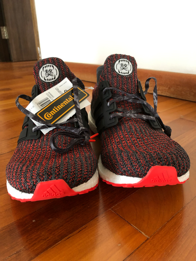 Ultraboost CNY 2018 Limited Edition