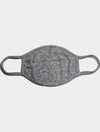 Coin 1804 Fuzzy KIDS Mask in Light Grey