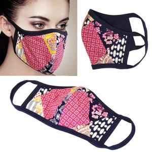 MULTI PACK UNISEX FACE MASK SET