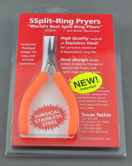 SPLIT RING PLIERS SURGICAL STAINLESS