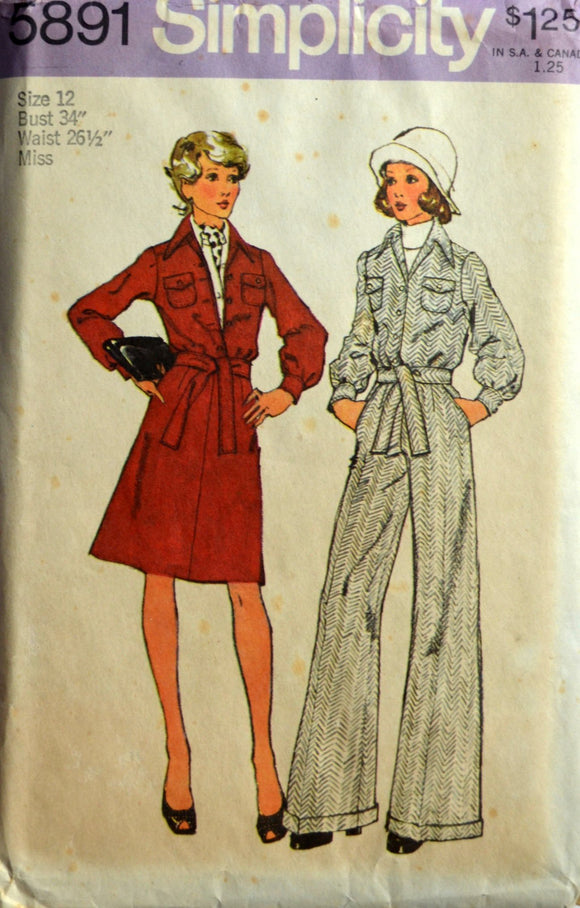 Uncut 1970s Simplicity Vintage Sewing Pattern 5891, Size 12; Misses' Unlined Jacket, Skirt, and Pants