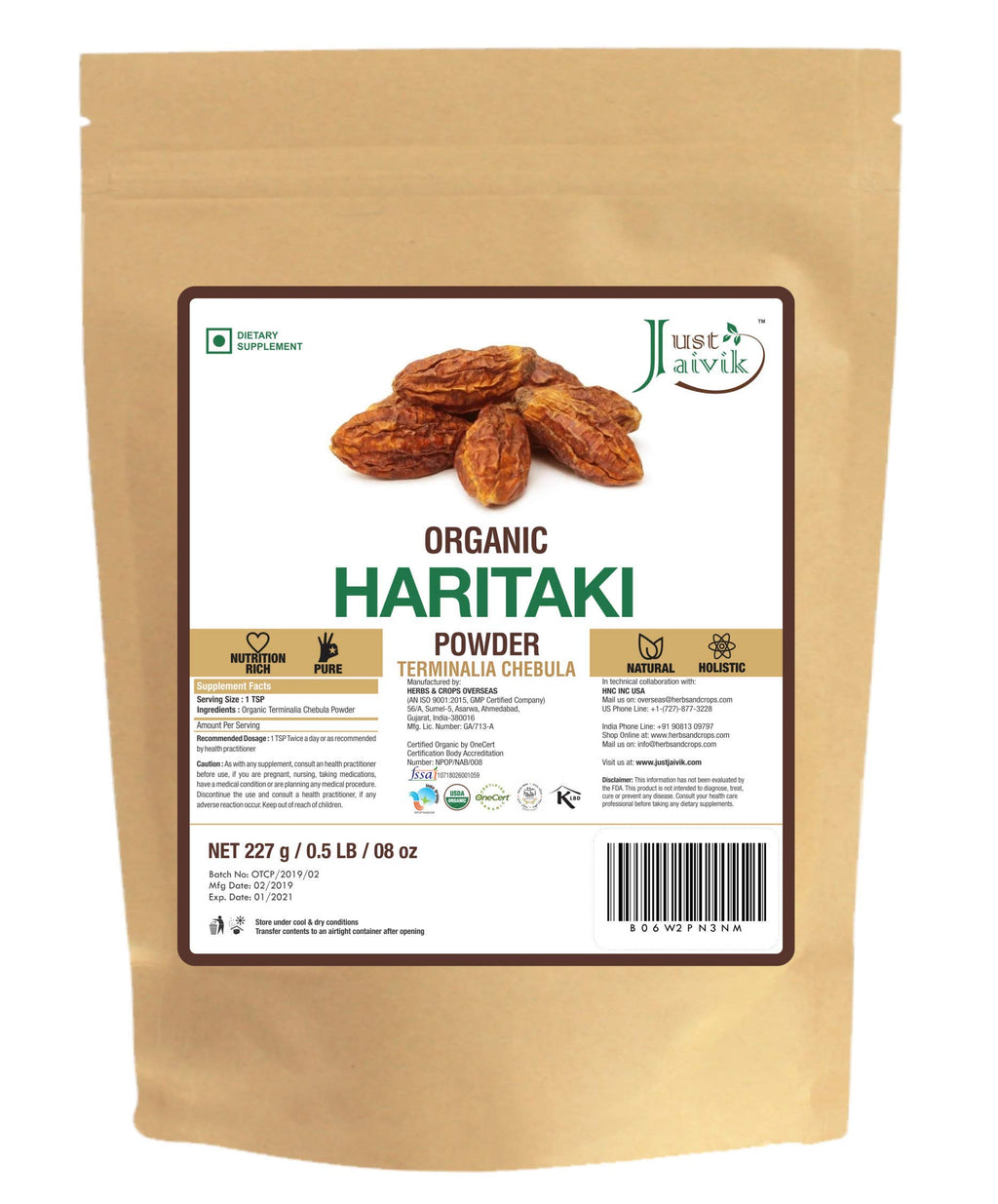 100% Organic Haritaki Powder - Terminalia Chebula -227g / 0.5 LB - USDA Certified Organic - an Ayurvedic Herb for Detoxification & Rejuvenation for Vata