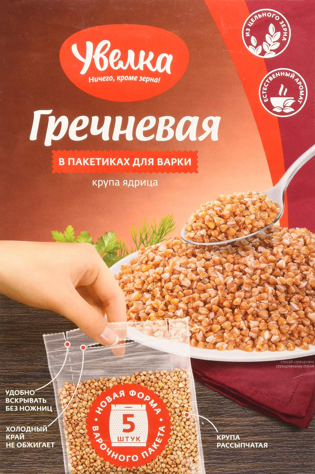 Uvelka Buckwheat Boil In Bag, 5 ct x 2.8 oz, Net weight 14 Ounce / 400 Gram, organic food