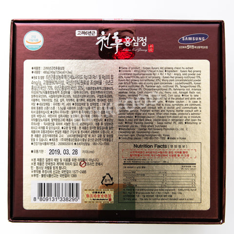 Korean Red Ginseng Extract 240g / 8.5oz (240g x 2bottles) 240g x 2bottles