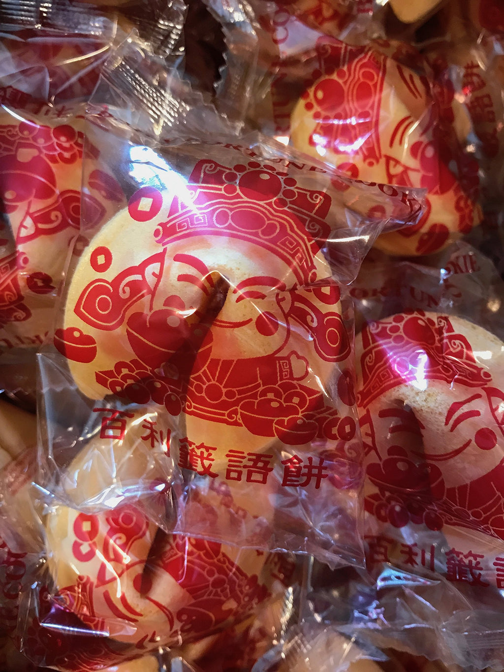 100 Fortune Cookies, Individually wrapped with fun, traditional fortunes