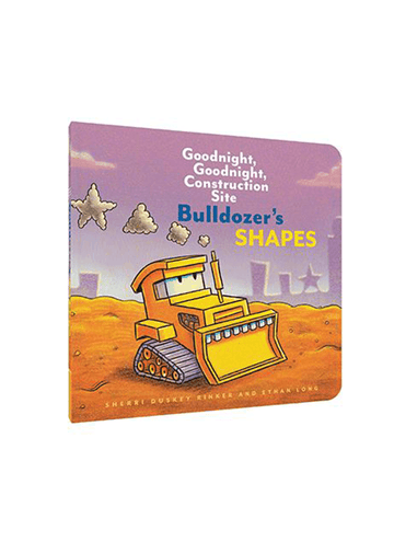 Bulldozer's Shapes Books Chronicle Books