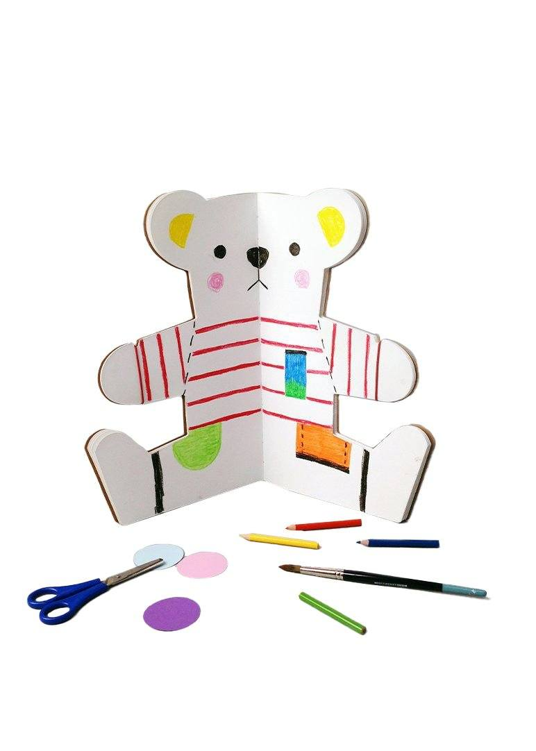The Teddy Bear Drawing Book Book Rock and Pebble