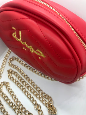 "Red Quilted Fanny/Chest Pack ""Jamila Bag"" With Gold Chain"