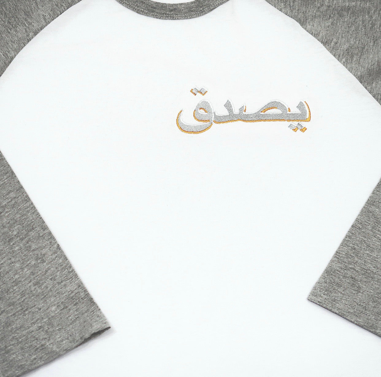 "Embroidery ""Believe"" Graphic Raglan (GREY, WHITE & GOLD)"