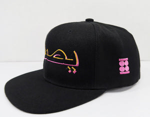 "FULL SET ~ Embroidery ""Believe"" Graphic Raglan & SnapBack Hat (PINK, BLACK & YELLOW GOLD)"