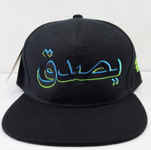 """Believe"" Graphic SnapBack Hat (BLACK, ELECTRIC BLUE & NEON GREEN)"