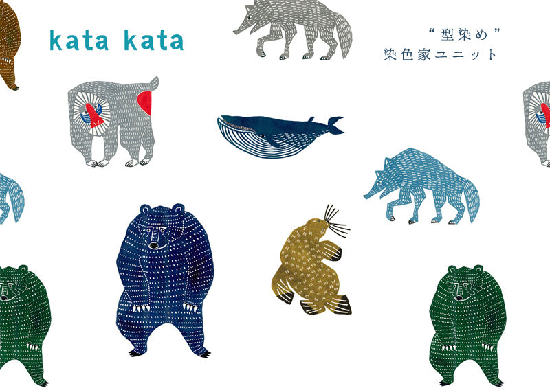 kata kata is a design duo that makes use of traditional Japanese dyeing technique to create subtle and sensitive designs. We hope that you will enjoy this series of garments in a retro-modern Japanese style.[ssorder:-20180724]