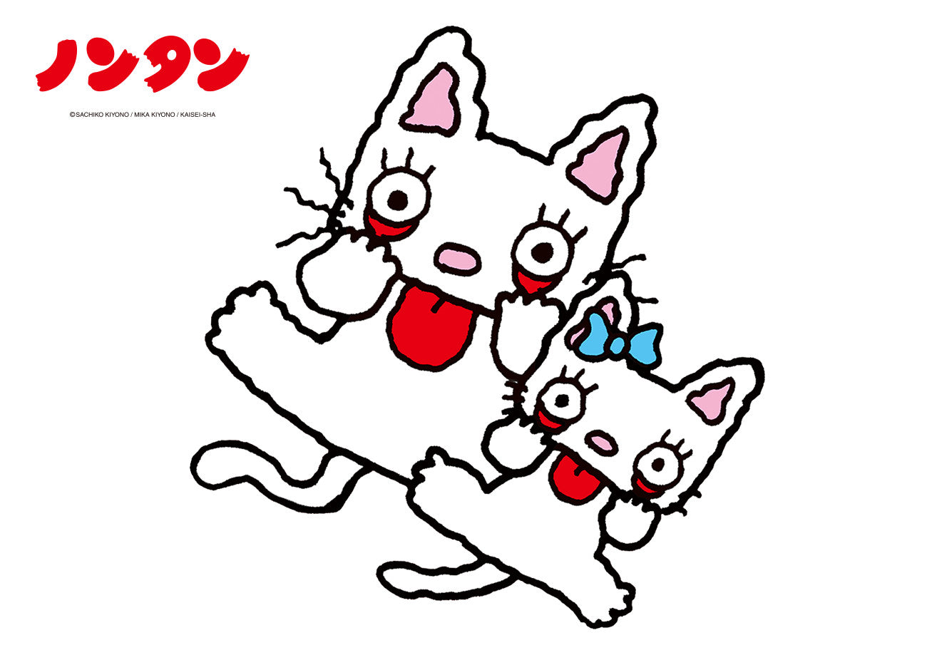 Nontan the mischievous boy kitten loves to play and learn about the world around him with his friends and his little sister. He first appeared in Japanese author Sachiko Kiyono's children's books in 1976, and continues to inspire children's imaginations 40 years on.[ssorder:-20180720]