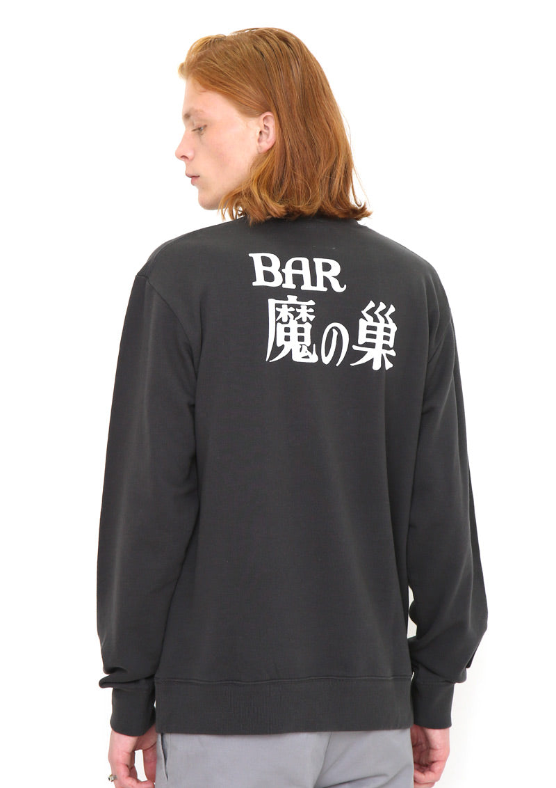 Long Sleeve Sweat B (The Laughing Salesman_Bar Manosu Logo)