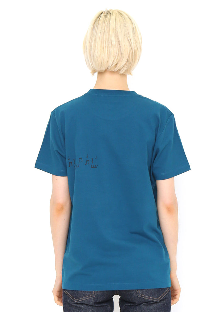 Monika Forsberg Short Sleeve Tee (Monika Forsberg_Guitar)