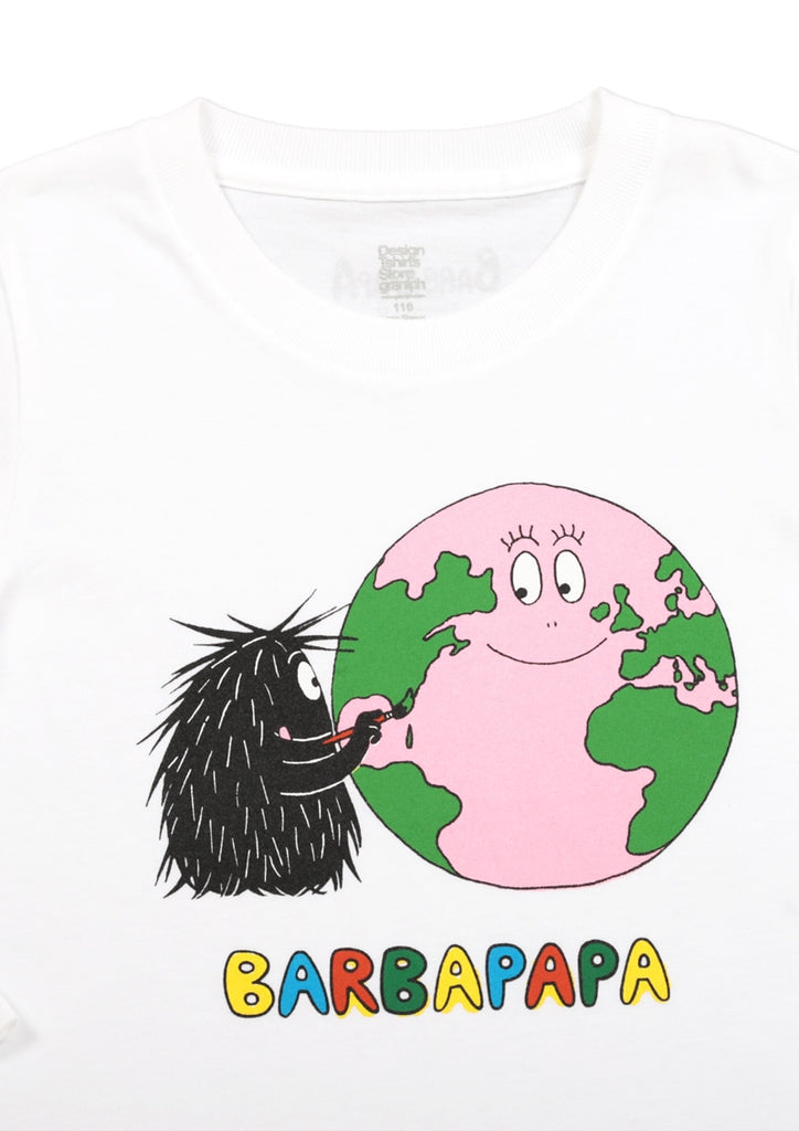 BARBAPAPA_Barbabeau Paint