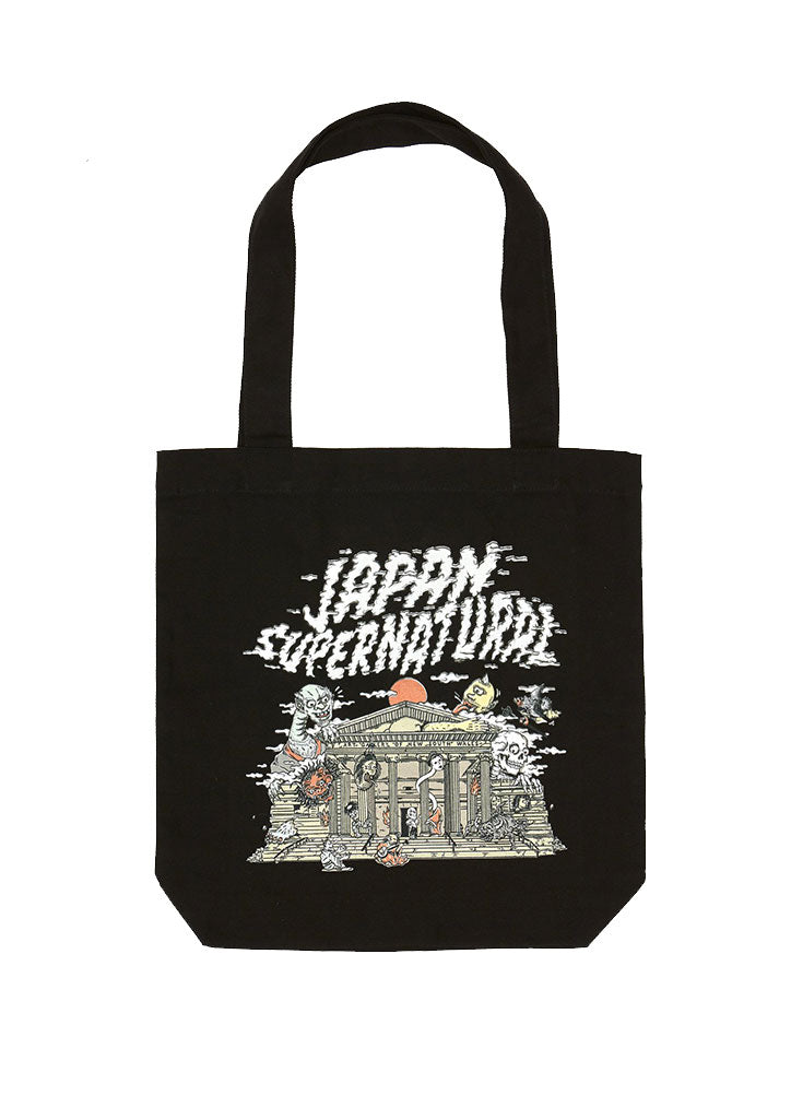 Art Gallery of NSW x Kentaro Yoshida tote bag