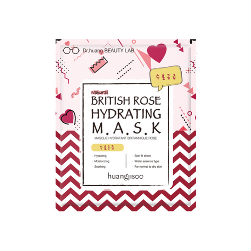 British Rose Hydrating Sheet Mask * 5ea