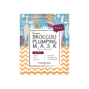 Broccoli Plumping Sheet Mask * 5ea