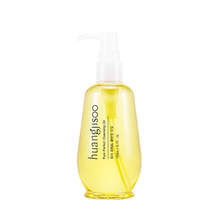 Load image into Gallery viewer, Pure perfect cleansing oil 180ml