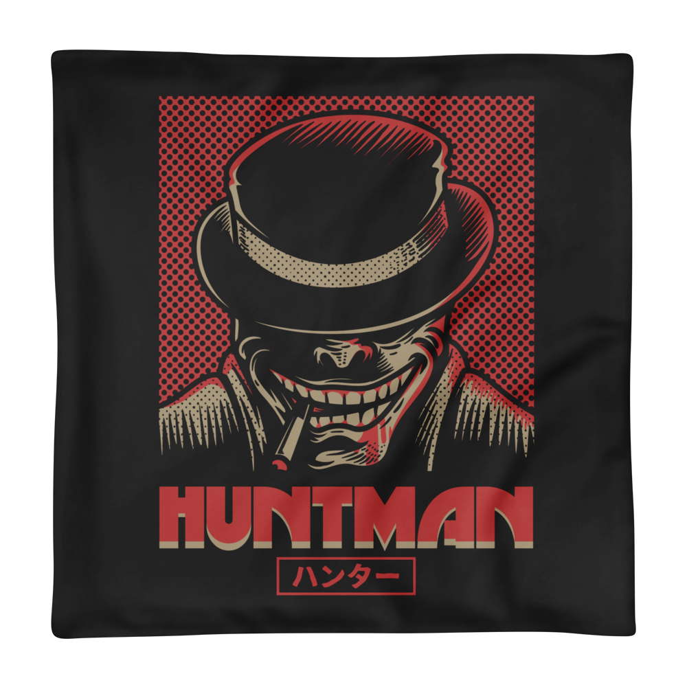 Huntman Basic Pillow Case only - BlackKohco
