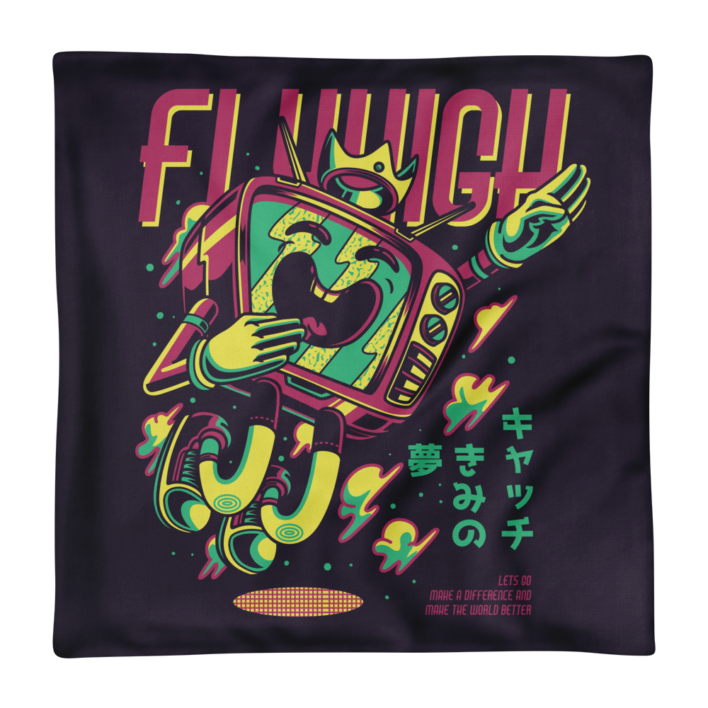 Flyhigh Premium Pillow Case only - BlackKohco