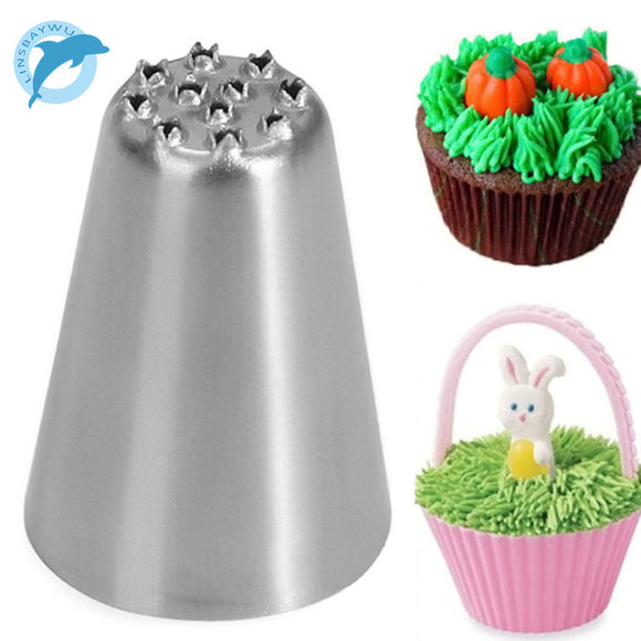 Russian Tulip Nozzle Cupcake Decorating Icing Piping Tips