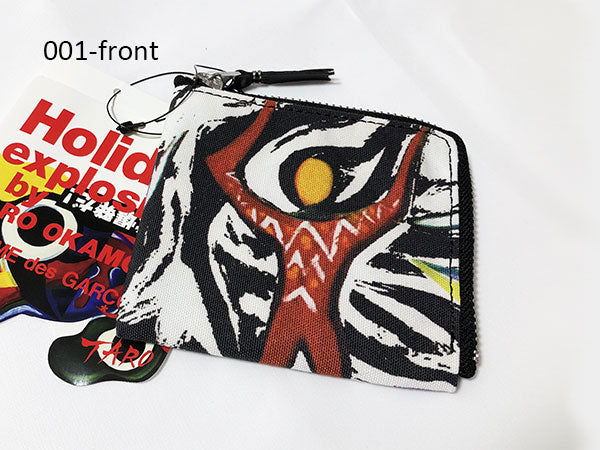 COMME des GARCONS HOMME x TARO OKAMOTO Limited Wallet - Holiday explosion