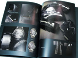 mastermind JAPAN Seasonal Collection Book - 12S/S identity