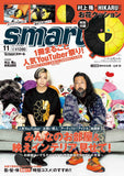 MURAKAMI TAKASHI x HIKARU smart Magazine with Flower Cushion