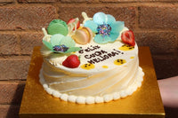 Bespoke Cake 9 Inches - Choice of Flavour