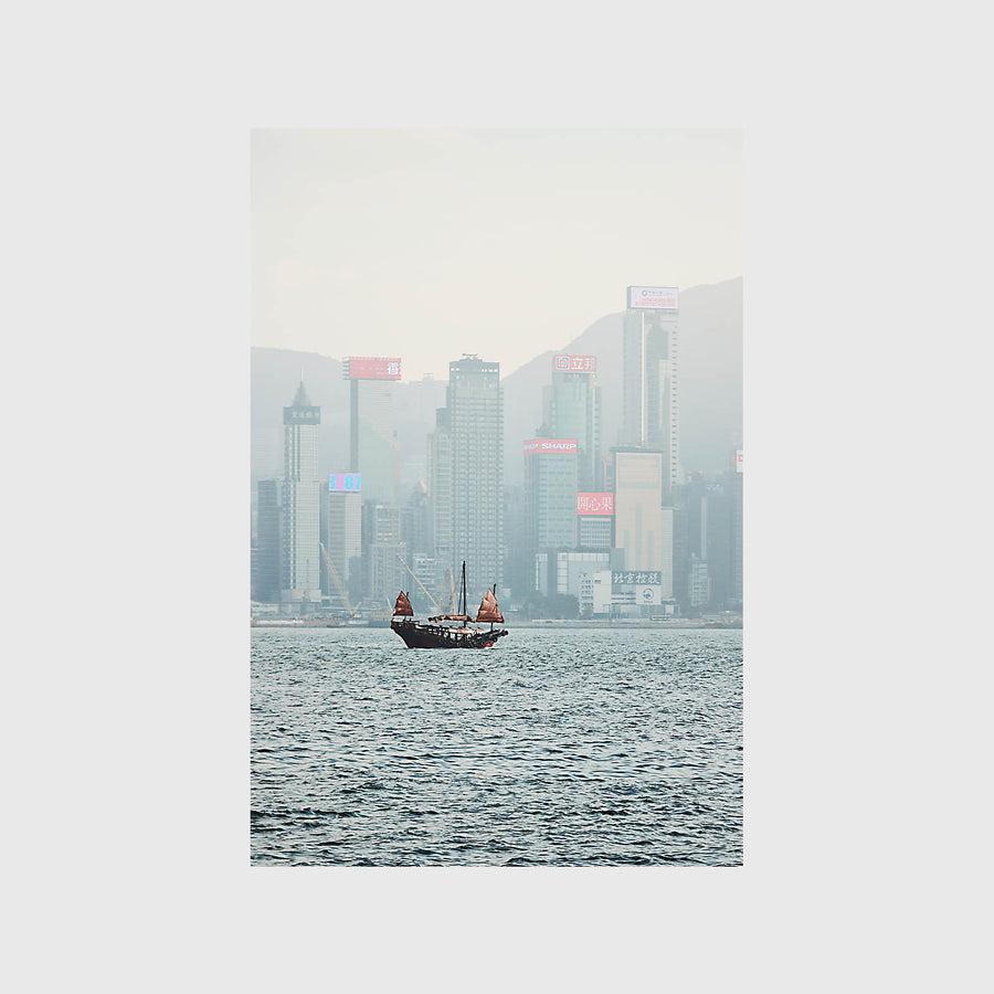 Sailing Kowloon Bay