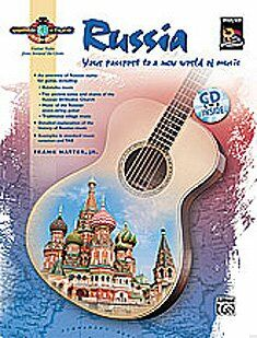 Guitar atlas Russia (+cd)