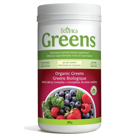 BOTANICA Organic Greens (Whole Berry Complex - 240 Gr )