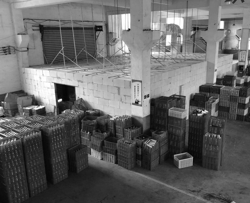 The Bottle Factory