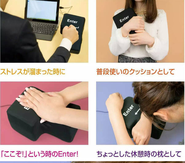 Enter key to vent pillow