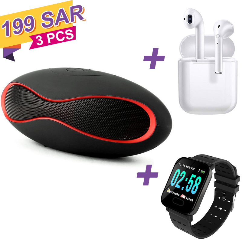 【New Year's Promotion】 *Big Gift Package* Speaker + Headphones + Smart watch