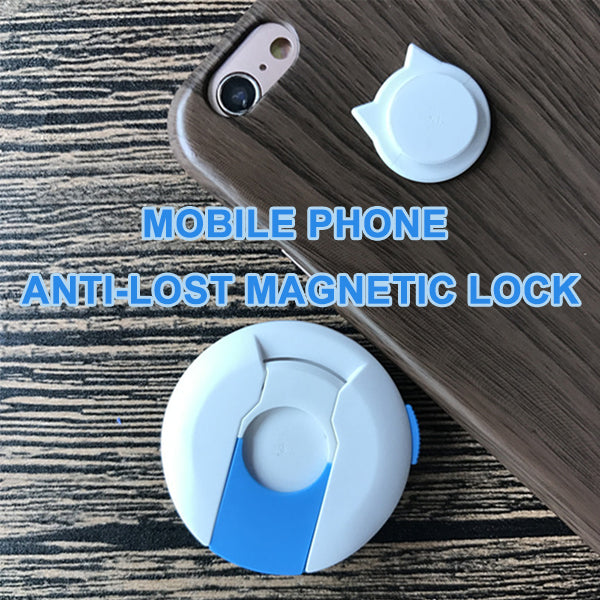 [اشتر واحدة تحصل على واحدة مجانًا] Mobile Phone Anti-lost Magnetic Lock Creative Portable C-protection Mechanical Alarm