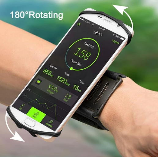 You Move, Your Phone Stays - Rotable Sport  Phone Carrier